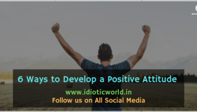 develop a positive attitude, positive attitude definition, positive attitude at work, positive attitude speech, look for the positive, Positive Attitude Quotes, ways to develop a positive attitude, how to develop positive attitude pdf,